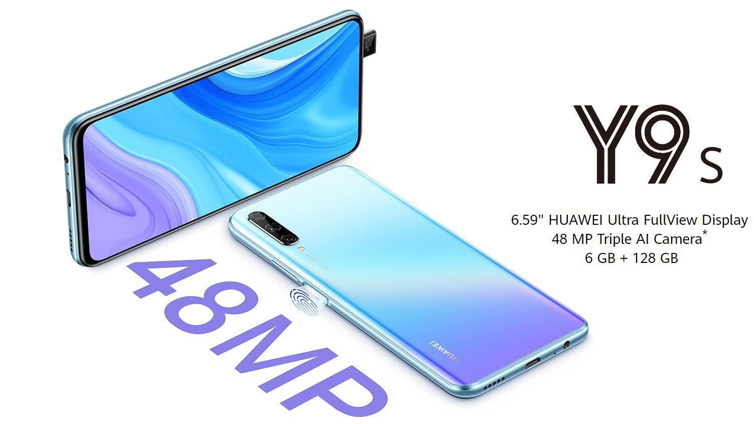 华为Y9s发布,低配版荣耀9X Pro