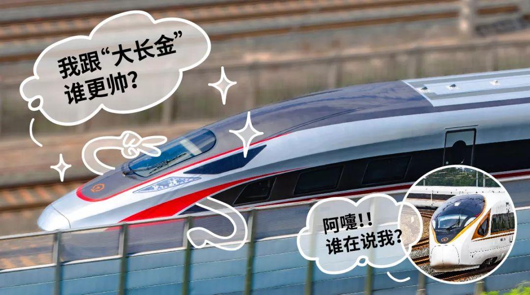 涨知识|高铁为什么大多建在桥上?复兴号烧油还是烧电?_辐射
