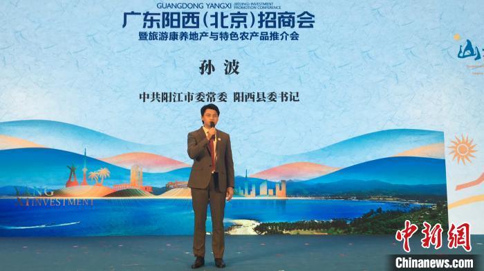 广东阳西致力于打造旅游康养避寒度假胜地_程村镇