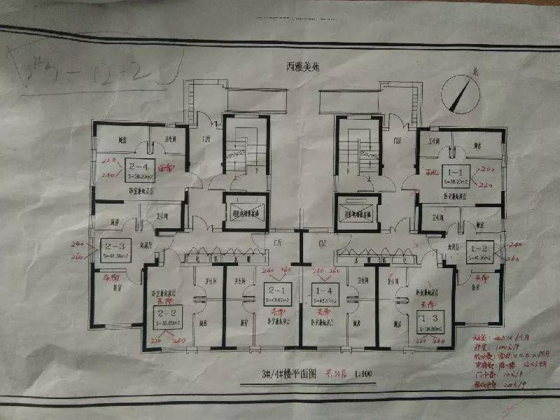 北京雅宝城平面图