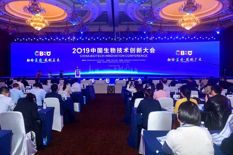 首届生物技术创新大会发布两份行业报告 探讨AI技术与生物技术深度融合_中国科学院