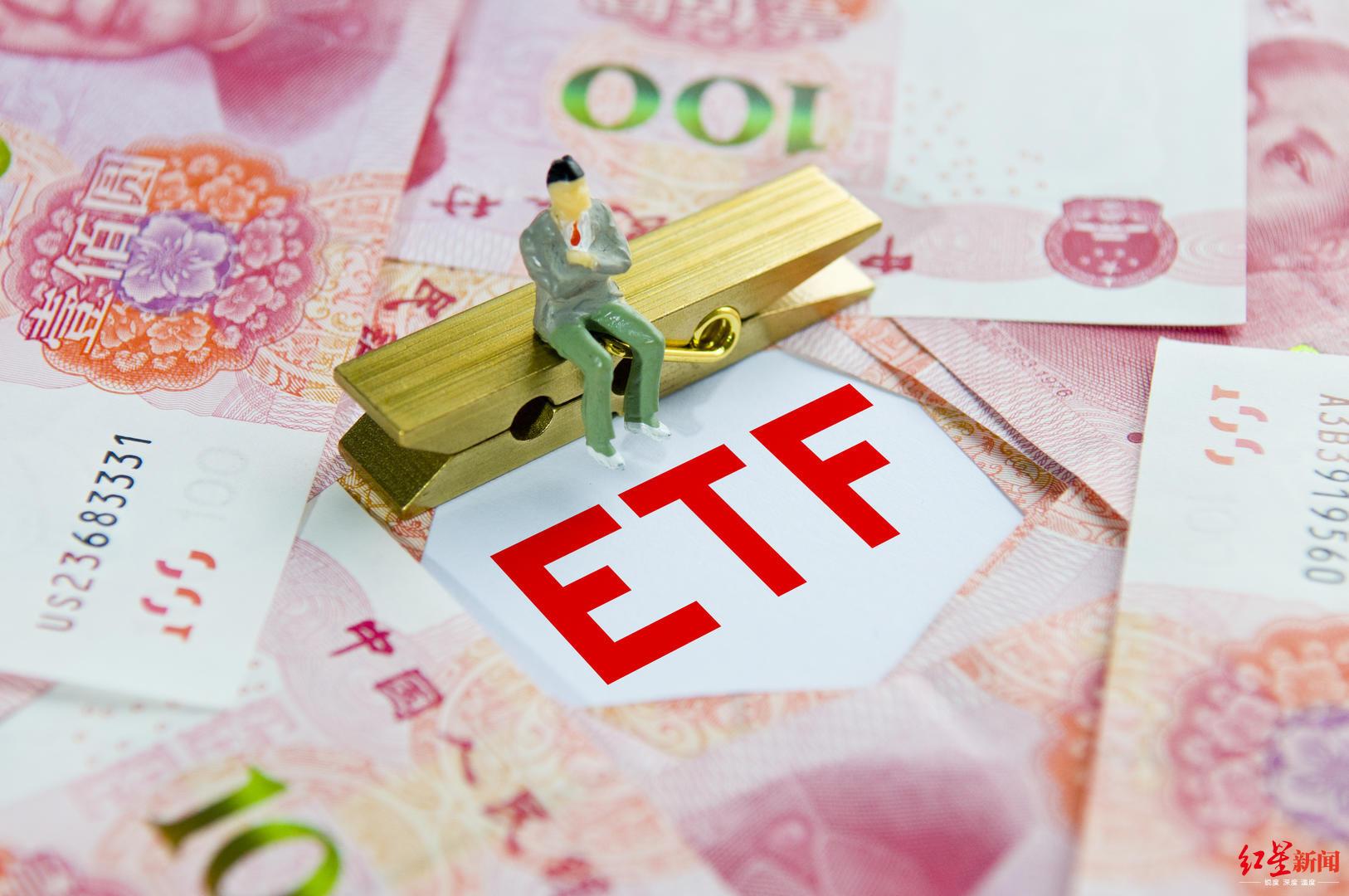 上交所新增ETF期权合约品种获批 拟于12月上市交易_市场