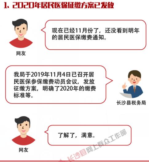 黄秋爽微博一周为平易近干事丨长沙�