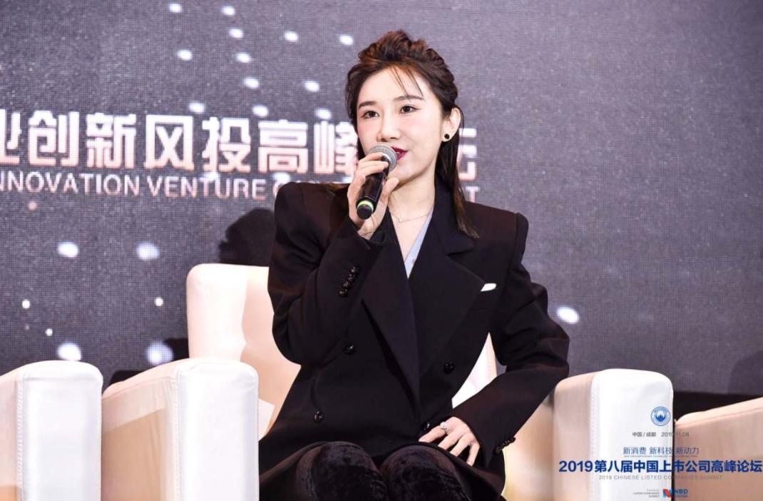 """当红齐天集团副总裁马子涵:CVC看的是企业未来价值,是""""雪中送炭""""_中国"""