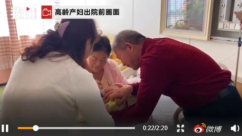 神吐槽:67岁产妇自然受孕生女却无准生证,该不该罚?