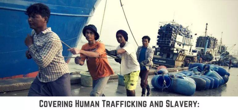 人口贩卖调教性奴_贩卖人口