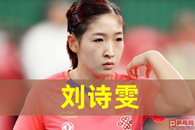11月9日央视直播,世界杯男团女团半决赛,马龙刘诗雯应考_国乒