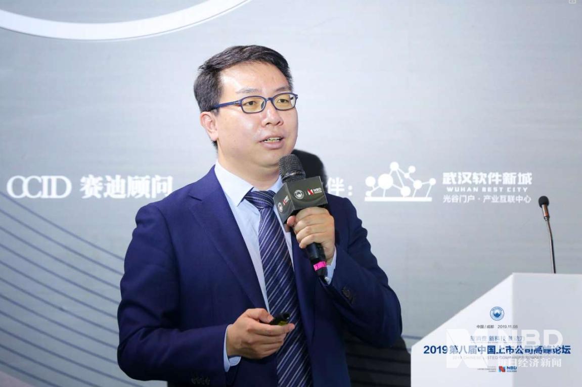 华泰联合证券投行业务线执行总经理于洋:科创板考验券商的综合实力_中国
