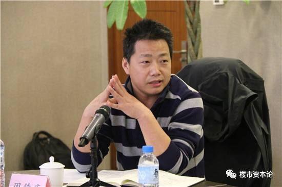 重庆华宇房产公司很大程度上拿走了这块土地,但1000亿元的目标仍然很悬 华宇