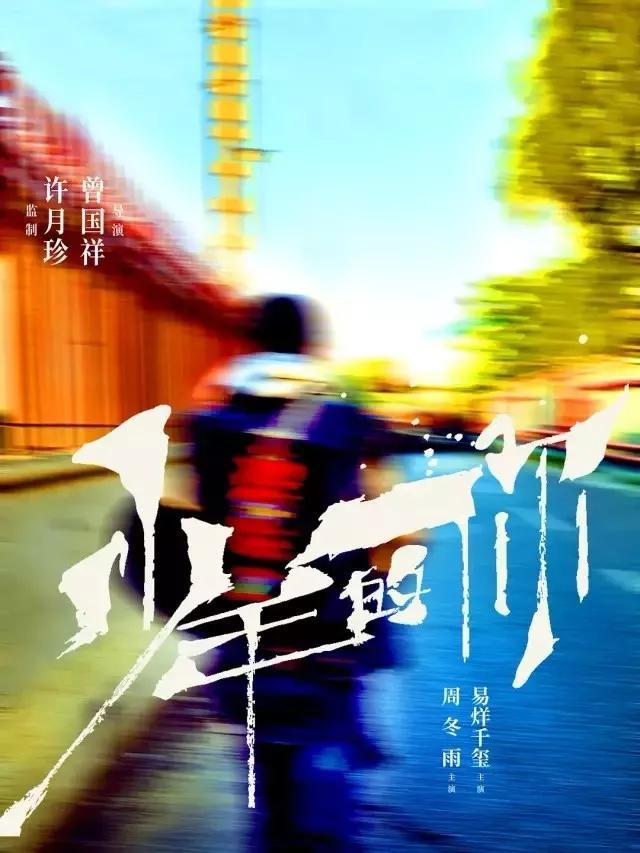 電影《少年的你》2019百度云/迅雷BT下載[BD-MP4/MKV/3.46G]