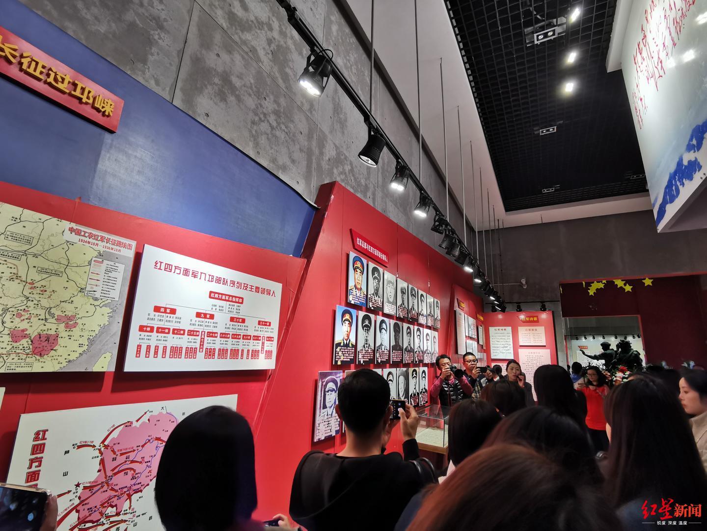 第20个中国记者节 成都数十名新闻工作者重走长征小道_邛崃市
