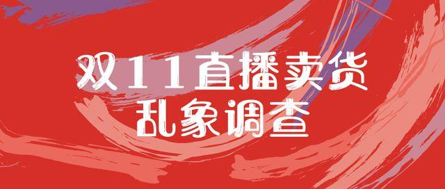 北京市国度安然局双十�