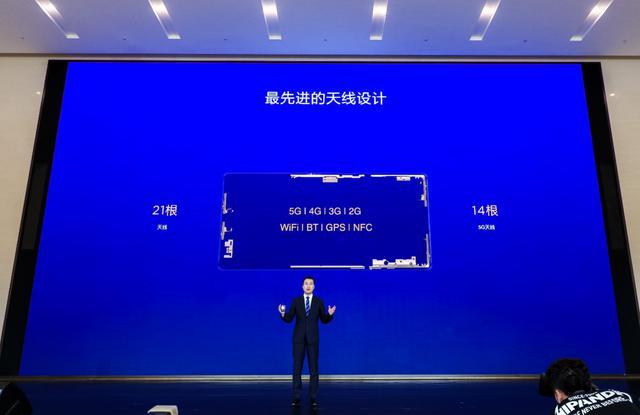 华为Mate30系列5G直播进博会5G确实是最佳...