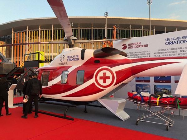 """直升机哪家强?俄罗斯新款飞机和意大利""""单飞王""""进博会争锋_Ansat"""