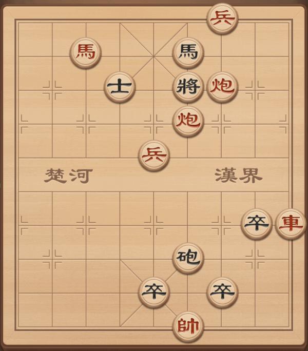 博雅互动博雅中国象棋之残局篇三_游戏