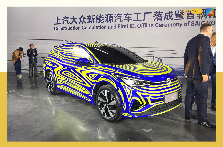 上汽大众新能源工厂落成 首辆ID.车型正式下线(第1页) -