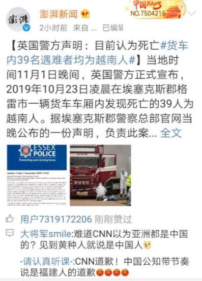 """""""死亡货车""""终于真相,然而CNN的乱中阴谋还在继续..."""