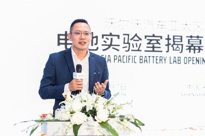 沃尔沃汽车亚太区研发中心电池实验室正式揭幕