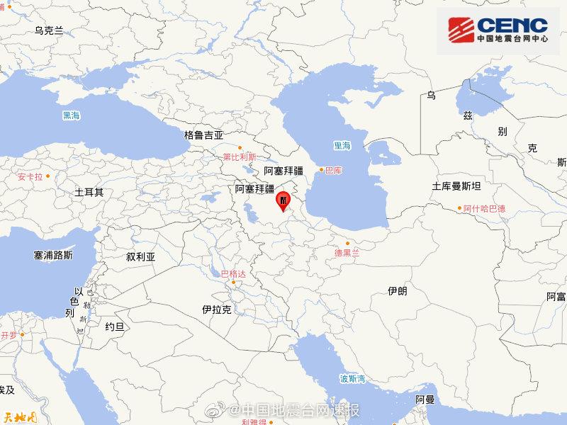 伊朗发生5.8级地震 震源深度10公里_台网