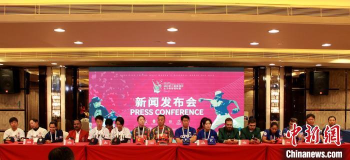 亚洲女子棒球赛首次落户中山 8支球队均抵达赛场_比赛