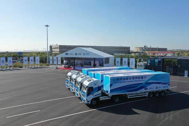 上汽让重卡也智能,5G+L4级智能驾驶在洋山港示范运营