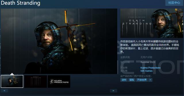 《死亡搁浅》上架Steam开启预购PC版定价298元_Epic