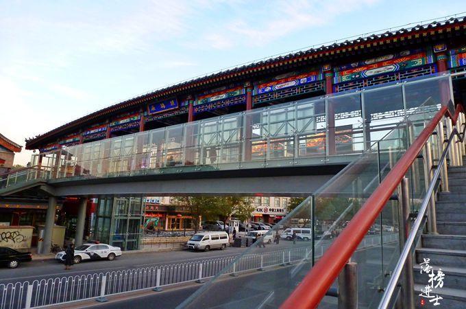 北京有个地方堪称文化圣地,满街老字号,很多文化人来这里淘宝_琉璃厂