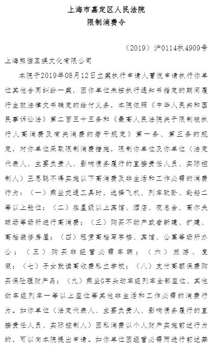王思聪又上热搜,他到底还能不能坐私人飞机、住自家酒店?