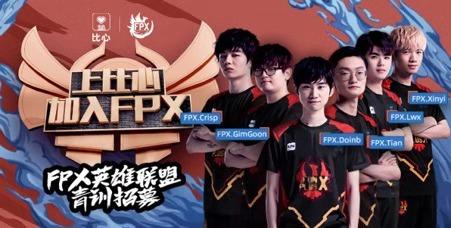 这是中国电竞的创新!有一种职业叫:电竞陪练师_游戏