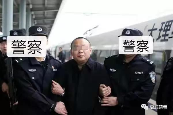 普宁籍大毒枭潜逃14年后落网被判死刑!3次漂白身份因情人暴露_张某新