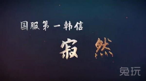 """寂然时隔100天后复播主动向梦泪道歉粉丝弹幕狂刷""""长大了""""_韩信"""