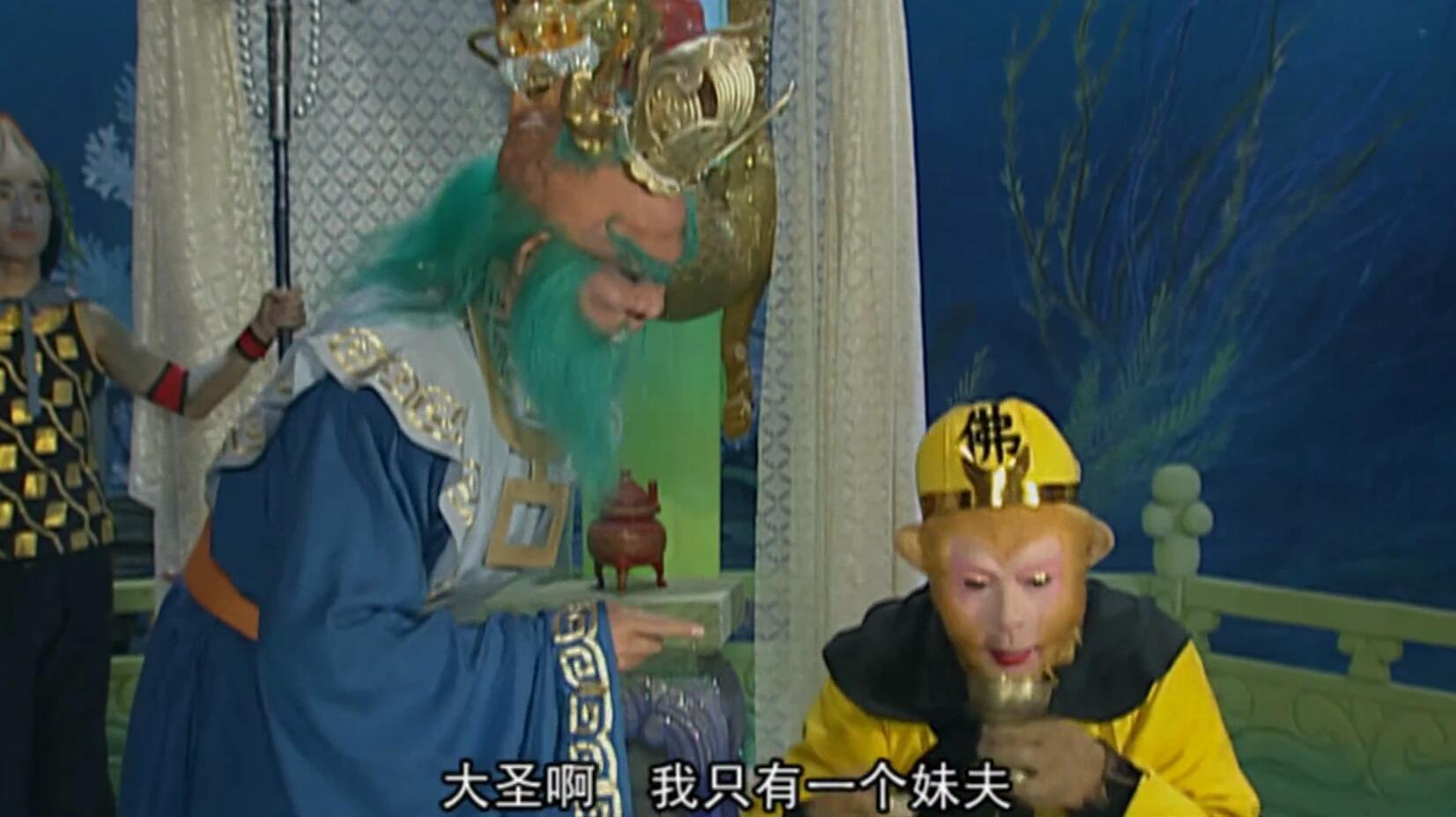 西游记后传1:唐僧师徒取经归来功德圆满,悟空为泾河龙王伸冤