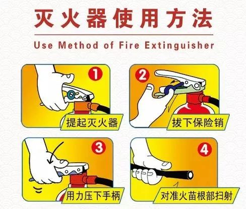 消防安全无小事