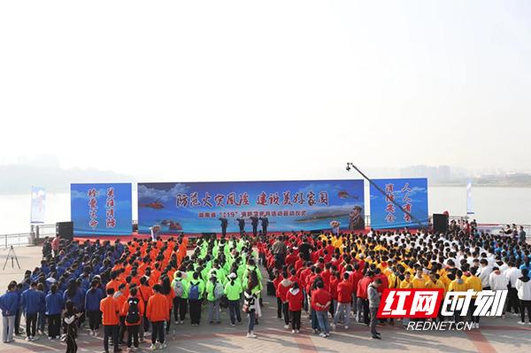 siman快讯丨湖南全面启动119消防宣传月活动 红网