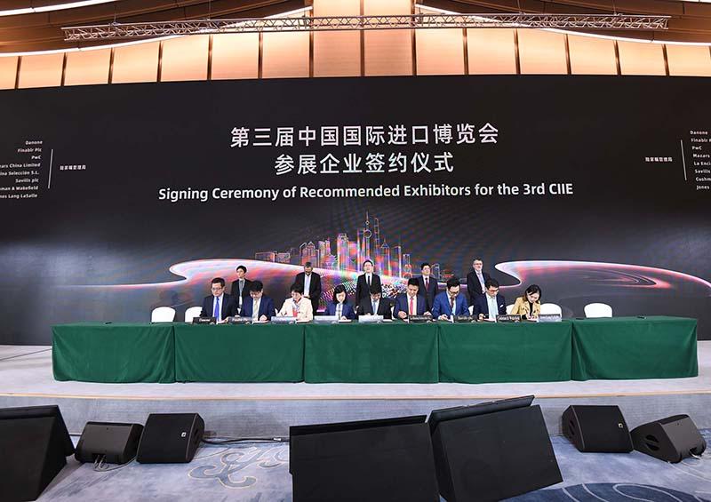 陆家嘴管理局已成为第三届进博会战略合作伙伴_全球