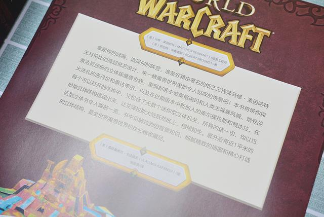 http://www.weixinrensheng.com/youxi/1039361.html