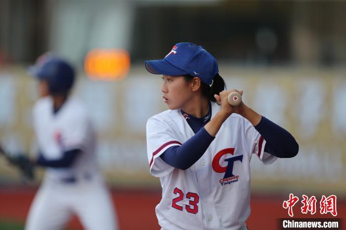 第二届亚洲杯女子棒球锦标赛中山开幕