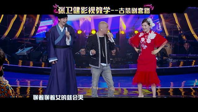 张卫健回应误以为小猪是小虎队的,哭笑不得,直夸自己太有才_罗志祥