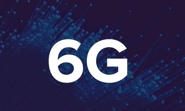 5G刚刚到来6G网络就快速布局了你还会期待6G吗