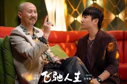 2019年內地電影票房排行榜,《中國機長》只能第五,第一實至名歸