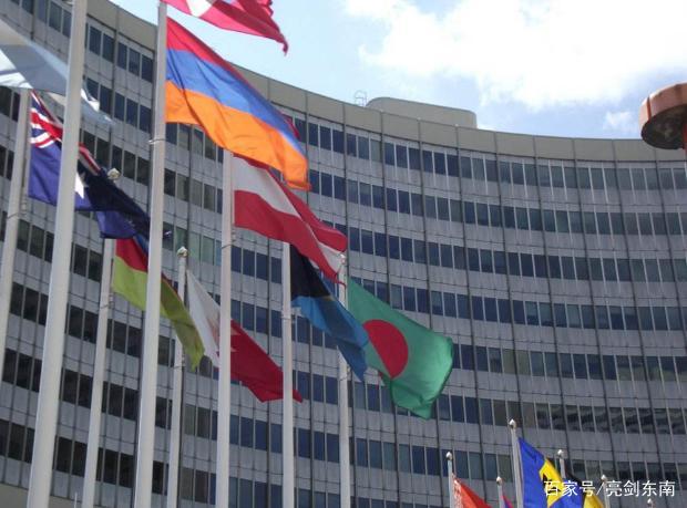 联合国国旗广场