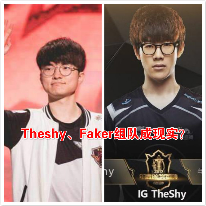 拳头欲举办LOL世界杯!网友:UZI率队迎战Theshy+Faker的韩国队?