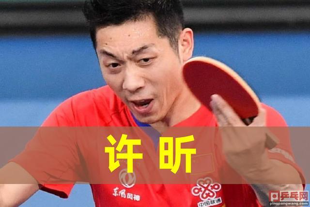 央视11月10日直播预告,日本男团已垮,国乒决赛对韩国_许昕