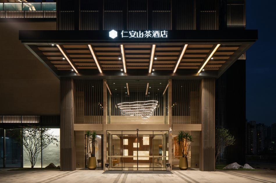 无处不在的沉浸式智能化体验——仁安山茶酒店