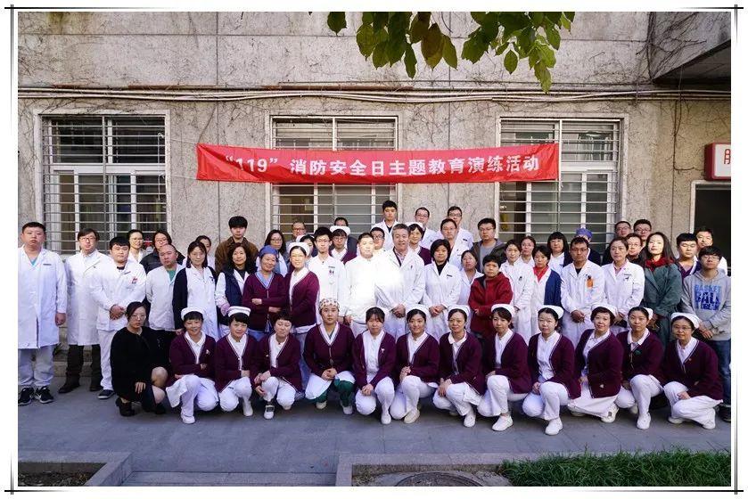 【医院新闻】磨砺骨干 推动全员消防 ——119消防安全日北京中医院在行动(图1)