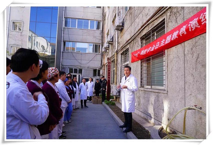 【医院新闻】磨砺骨干 推动全员消防 ——119消防安全日北京中医院在行动(图2)