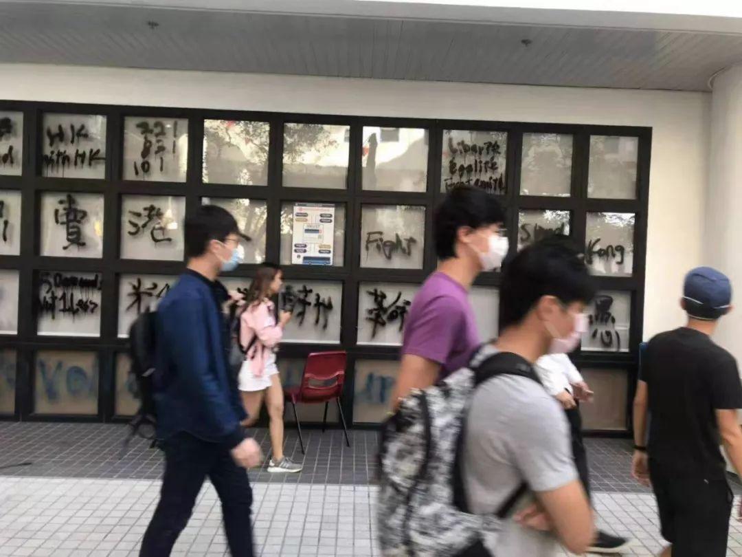 """""""逃离""""香港科技大学?3名内地生讲述亲身经历。"""