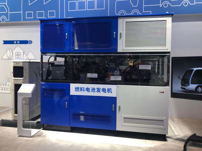 丰田带来氢燃料电池发电机,不仅不排放废气还能净化空气_日本丰田公司