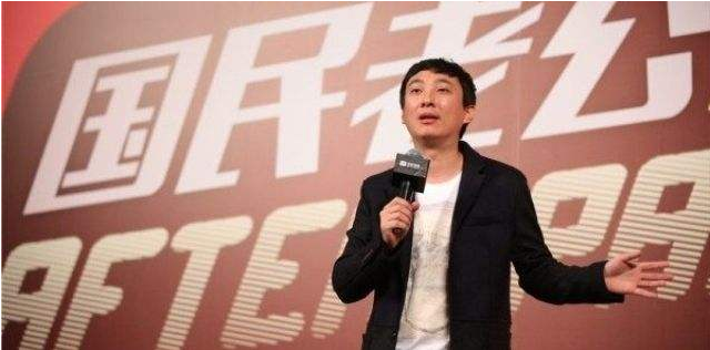 王思聪真遇到麻烦了:被限制高消费,不能坐飞机_上海市
