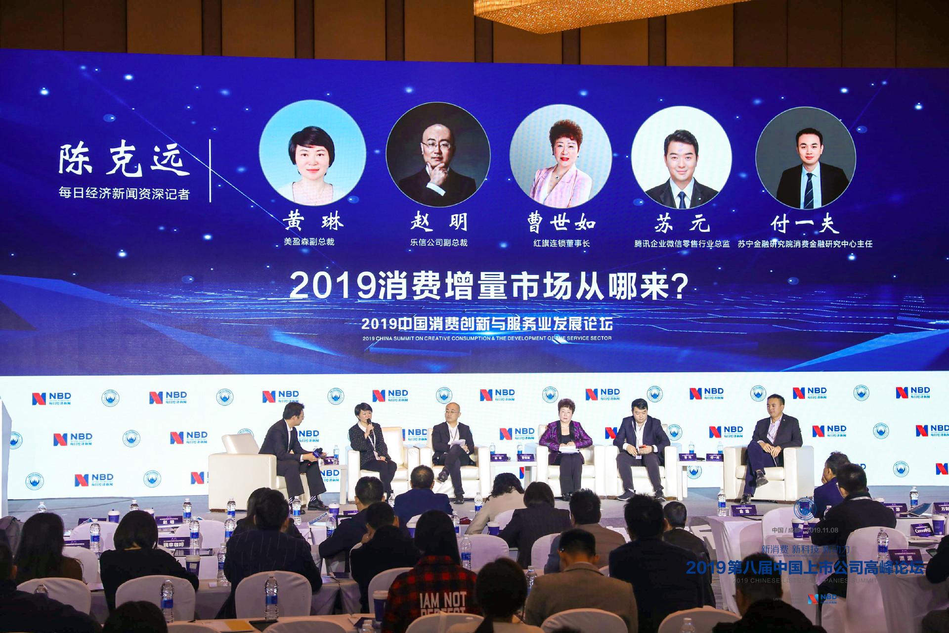 乐信副总裁赵明:互联网金融兴盛时容易泥沙俱下,严监管下行业更健康